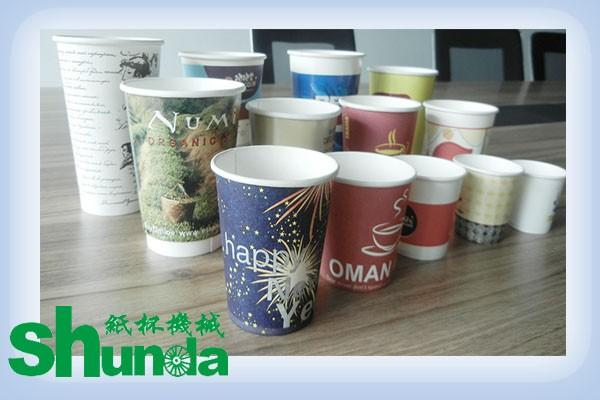 Stable Paper Coffee Cup Making Machine 45-50pcs / Min Paper Cup Production Machine
