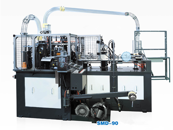 Disposable High Speed Paper Cup Making Machine With Automatic Counting System