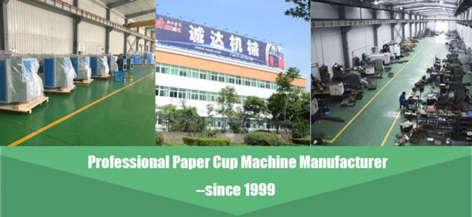 Small Pe Coated Paper Bowls Making Machine Speed 70 - 80 pcs/min