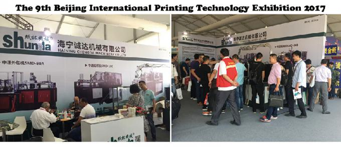 Factory directly supply fashion design disposable paper bowl forming machine