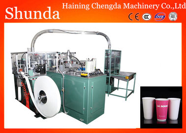 चीन High Speed Automatic Cup Making Machine With Switzerland Hot Air System आपूर्तिकर्ता