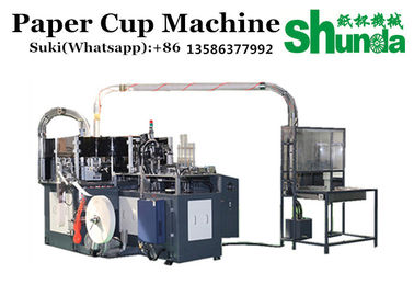 चीन High Performance Paper Cup Making Machine 3 Phase Full Automatic Gear working आपूर्तिकर्ता