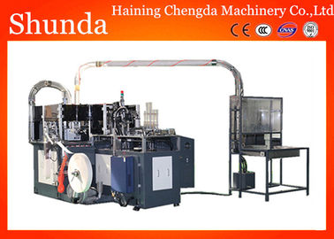 चीन Hot Air System Disposable Paper Cup Making Machine Full Automatic paper cup forming machine Hot &cold drink cups आपूर्तिकर्ता