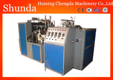 चीन Fully Automatc Disposable Paper Cup Making Machine High Speed Paper Cup Machine With Electronic Heating System आपूर्तिकर्ता
