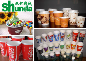 चीन Coffee Tea Disposable Cup Thermoforming Machine High Speed Paper Cup Making Machine आपूर्तिकर्ता