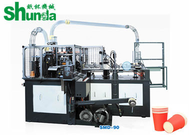 चीन Disposable High Speed Paper Cup Making Machine With Automatic Counting System आपूर्तिकर्ता