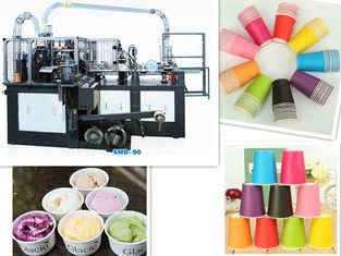 चीन Automatic Paper Cup Machine,automatical paper coffee cup tea cup ice cream cup making machine 55ml-900ml both hot&cold आपूर्तिकर्ता