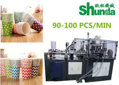 चीन Gray Paper Coffee Cup Making Machine High Speed 90 - 100 Pcs / Min आपूर्तिकर्ता