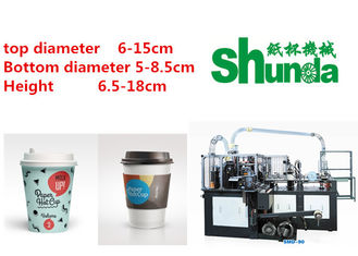 चीन Automatic Paper Cup Machine,Ultrasonic High Speed Automatic Paper Cup Machine 50000cups daily आपूर्तिकर्ता