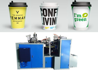 चीन Automatic Paper Cup Machine,automatic hot drink and cold drink paper cup forming machine आपूर्तिकर्ता