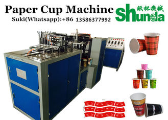 चीन Black / Green Tea Paper Cup Forming Machine Automatic Single PE Coated Paper आपूर्तिकर्ता