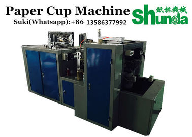 चीन Black / Green Tea Paper Cup Forming Machine Single PE Coated Paper आपूर्तिकर्ता