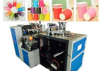 चीन High Efficiency Paper Cup Forming Machine For Hot Drink Cups Making with electric heating system आपूर्तिकर्ता