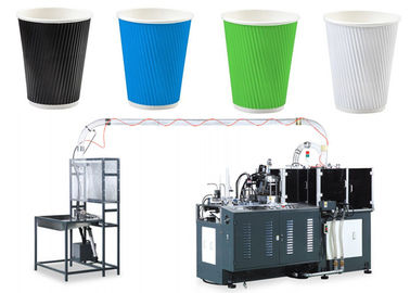 चीन High Power High Speed Sleeves Wall Paper Cup Forming Machine fully automatic आपूर्तिकर्ता