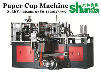 चीन Automatic Paper Cup Making Machine For Hot And Cold Drink Cups Paper Cup Forming Machine With Hot Air आपूर्तिकर्ता