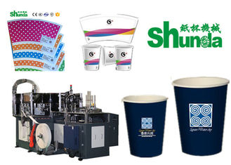 चीन Single And Double PE Coated Paper Cup Making Machine PLC Control Ultrasonic and Hot Air System आपूर्तिकर्ता