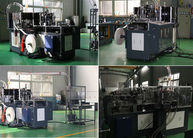 चीन Automatic Paper Tea Cup Making Machine 11 KW With Three Phase four wire disposable paper cup forming machine आपूर्तिकर्ता