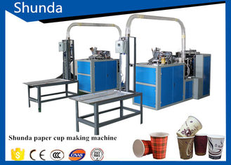 चीन Environmental friendly Paper Cup Making Machine Professional Paper Tea Cup Machine with Electricity Heating System आपूर्तिकर्ता