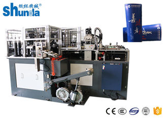 चीन Customized Paper Tube Forming Machine / Tea Cup Manufacturing Machine आपूर्तिकर्ता