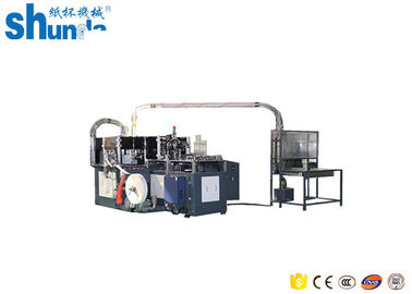चीन Middle Speed Automatic Straight Paper Cup Machine with Hot air system आपूर्तिकर्ता