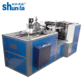 चीन Stable Paper Coffee Cup Making Machine 45-50pcs / Min Paper Cup Production Machine आपूर्तिकर्ता