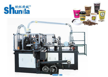 चीन Double Turnplate Paper Tea Cup Making Machine 0.4m³  / Min 0.5MPA आपूर्तिकर्ता