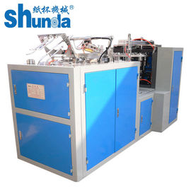 चीन Single PE Coated Paper Cup Making Machine 4.8KW High Efficiency आपूर्तिकर्ता
