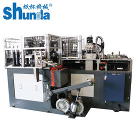 चीन Full Automatically Paper Tube Forming Machine , Max Cup Height 220mm आपूर्तिकर्ता