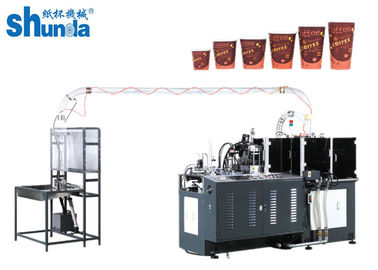 चीन High Speed Automatic Paper Cup Machine , Paper Cup Forming Machine आपूर्तिकर्ता