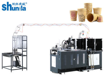चीन Thermoforming Ultrasonic Sealing Paper Cup Forming Machine High Speed With Hot Air shunda paper cup making machine आपूर्तिकर्ता