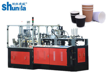 चीन High Speed Paper Cup Making Machinery , Ripple Double Wall Paper Cup Sleeving Machine आपूर्तिकर्ता