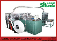 चीन Fully Automatic High Speed Paper Cup Machine 0.5M³ / Min 4 Tons फैक्टरी
