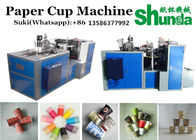 चीन 50HZ Automatic Paper Cup Machine 45 - 50Pcs / Min with ultrasonic sealing system फैक्टरी