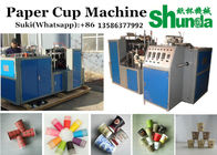 चीन Blue 45 - 50 Pcs / Min Automatic Paper Cup Machine Hot Drink Cup Paper Cup Making Machine For Tea And Coffee Cup फैक्टरी