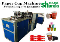 चीन Black / Green Tea Paper Cup Forming Machine Automatic Single PE Coated Paper फैक्टरी