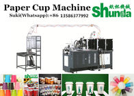 चीन Durable Tea / Coffee Paper Cup Making Machine Panasonic PLC फैक्टरी