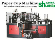 चीन Automatic Paper Cup Making Machine For Hot And Cold Drink Cups Paper Cup Forming Machine With Hot Air फैक्टरी