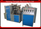 चीन Automatic Paper Cup Making Plant , Disposable Tea Cup Machine For Paper Cup Production Process फैक्टरी