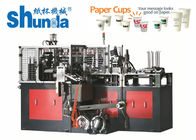 चीन Professional Coffee / Ice Cream Paper Cup Machine With Inspection System , High Speed Paper Cup Making Machine फैक्टरी
