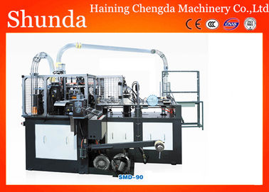 चीन High Efficiency Fully Automatic Paper Cup Making Machine Three Phase फैक्टरी