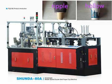 चीन Double Wall Paper Cup Sleeve Machine , Automatical Paper Cup Wrapping Machine फैक्टरी
