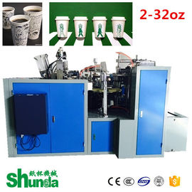चीन Automatic Paper Cup Machine,automatical coffee paper cup machine SHUNDA-12A फैक्टरी