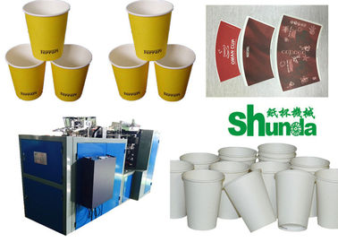 चीन Auto Disposable Paper Cup Making Machine Ultrasonic&Hot Air Double PE Paper Cup Machine फैक्टरी