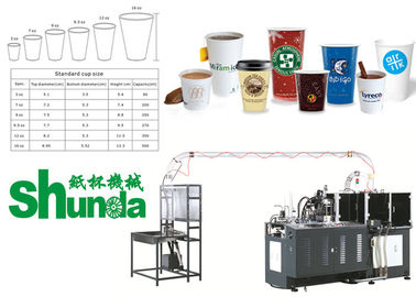 चीन Automatic Paper Cups Manufacturing Machines Coffee Tea Ice Cream Cup Making फैक्टरी