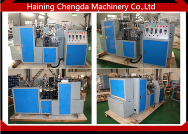 चीन Safety Disposable Paper Coffee Cup Making Machine , Automatic Paper Cup Forming Machine वितरक