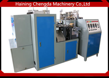 चीन 40-50 Cups / Min Paper Tea Cup Making Machine , Handle Coffee K Paper Cup Forming Machine वितरक