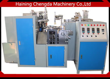 चीन Handle Disposable Paper Tea Cup Making Machine With Anti Rust Treatment Mold वितरक