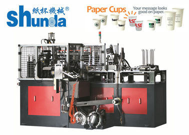 चीन Professional Coffee / Ice Cream Paper Cup Machine With Inspection System , High Speed Paper Cup Making Machine वितरक