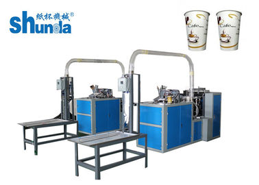 चीन Fully Automatic Disposable Paper Cup Making Machine Electrical Heating System फैक्टरी