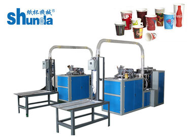 चीन High Speed Small Paper Coffee Cup Making Machine Disposable Coffee And Tea Cup Forming वितरक